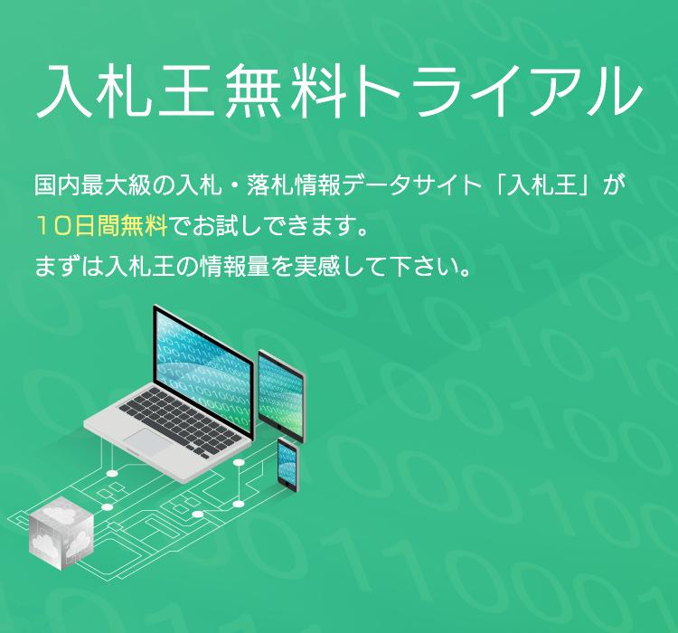 スーパーコピー ロレックス デイトジャスト ii / ロレックス スーパーコピー 日本